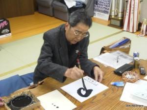 Sejii Hirayama